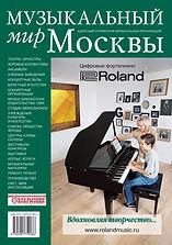 MMM Cover 2017_web.jpg