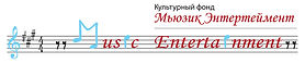 Music Entertainment_Logo_color_100.jpg