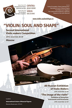 ViolinSaS_2019_afisha_eng_web.jpg