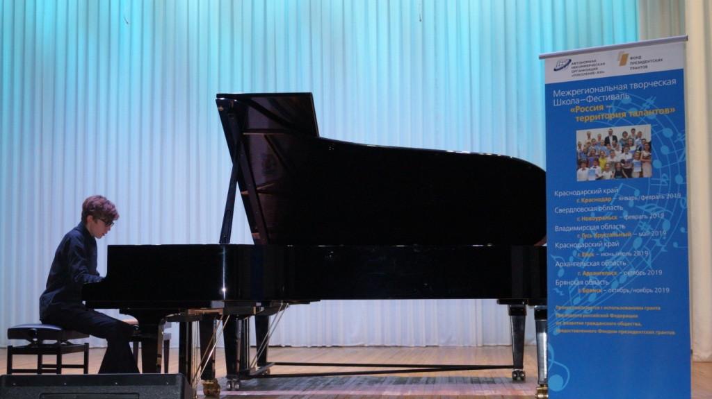 Отчетный концерт_10.11_9_web.jpg