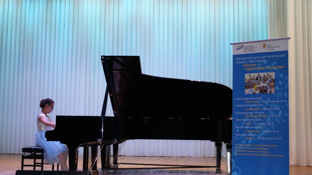 Отчетный концерт_10.11_4_web.jpg