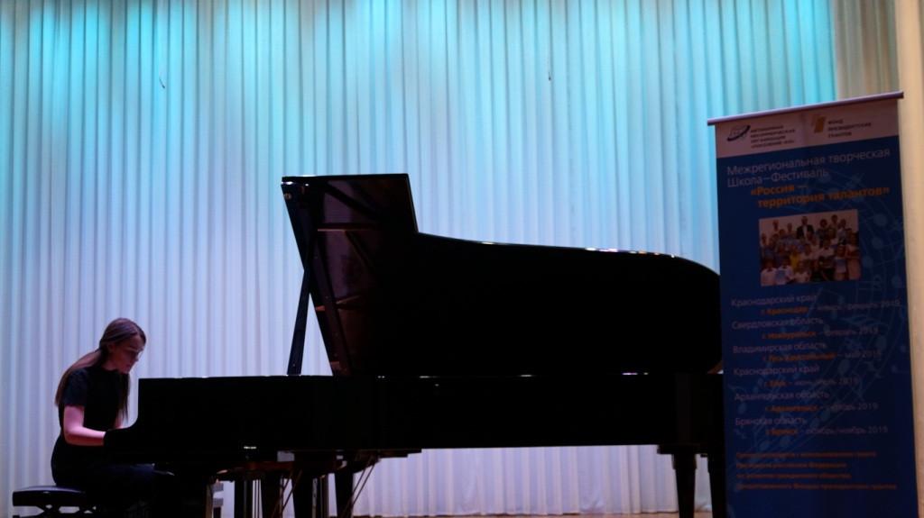 Отчетный концерт_10.11_2_web.jpg