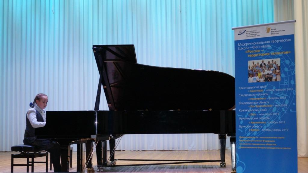 Отчетный концерт_10.11_7_web.jpg