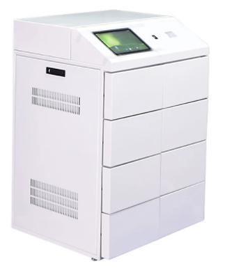 StonyLab 2 - 8 Celsius Vaccine Refrigerator (Free Express Shipping)