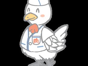 ★肉のユーダイ★サイト&ブログ リニューアル