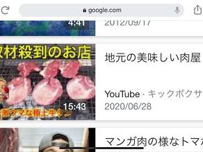 【 YouTuber 来店 】