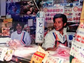 店舗紹介 肉のユーダイ