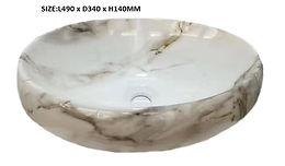 8252B-D Marble Basin