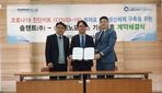 [기사] 제노포커스-솔젠트, 코로나19 체외분자진단용 3종 효소 및 단백질 생산 기술제휴 계약