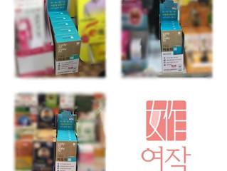여성용 장 건강 기능식품 '비우자(腸)' 약국 입점