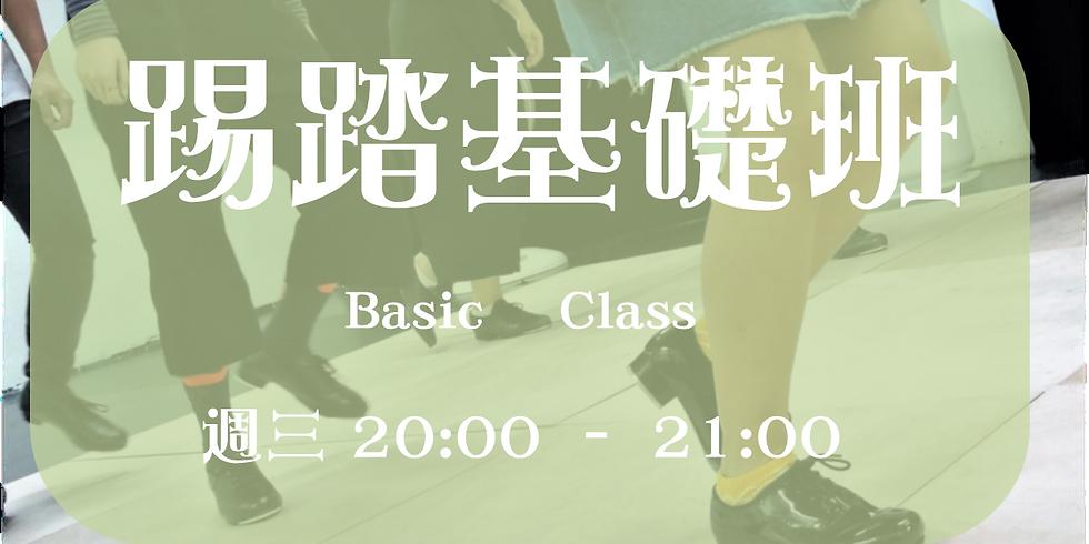 TDT 基礎週三班 (20:00 - 21:00)