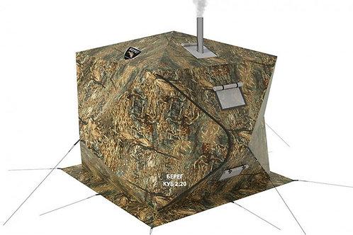Всесезонная палатка Берег Куб 2.20