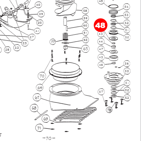 Проставка подшипника 7305 большой серии