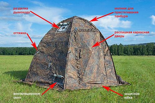 Универсальная палатка Берег УП-2