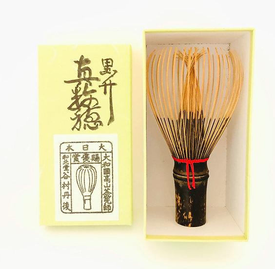 Tanimura Chasen 谷村丹後 黒竹茶筅 ・Black Bamboo Whisk
