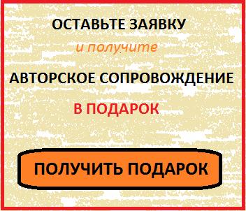 ДИЗАЙН ИНТЕРЬЕРА ПОД ВАШ ЗАПРОС!
