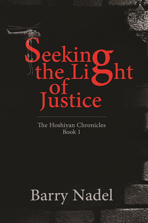 Seeking the Light of Justice
