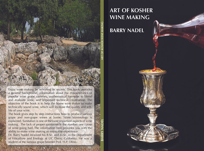 art_of_kosher_wine_making-cover.jpg