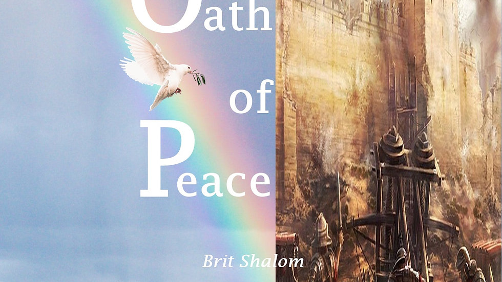 Oath of Peace (Brit Shalom)