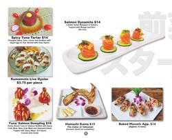 Koi Hibachi menu 4 copy