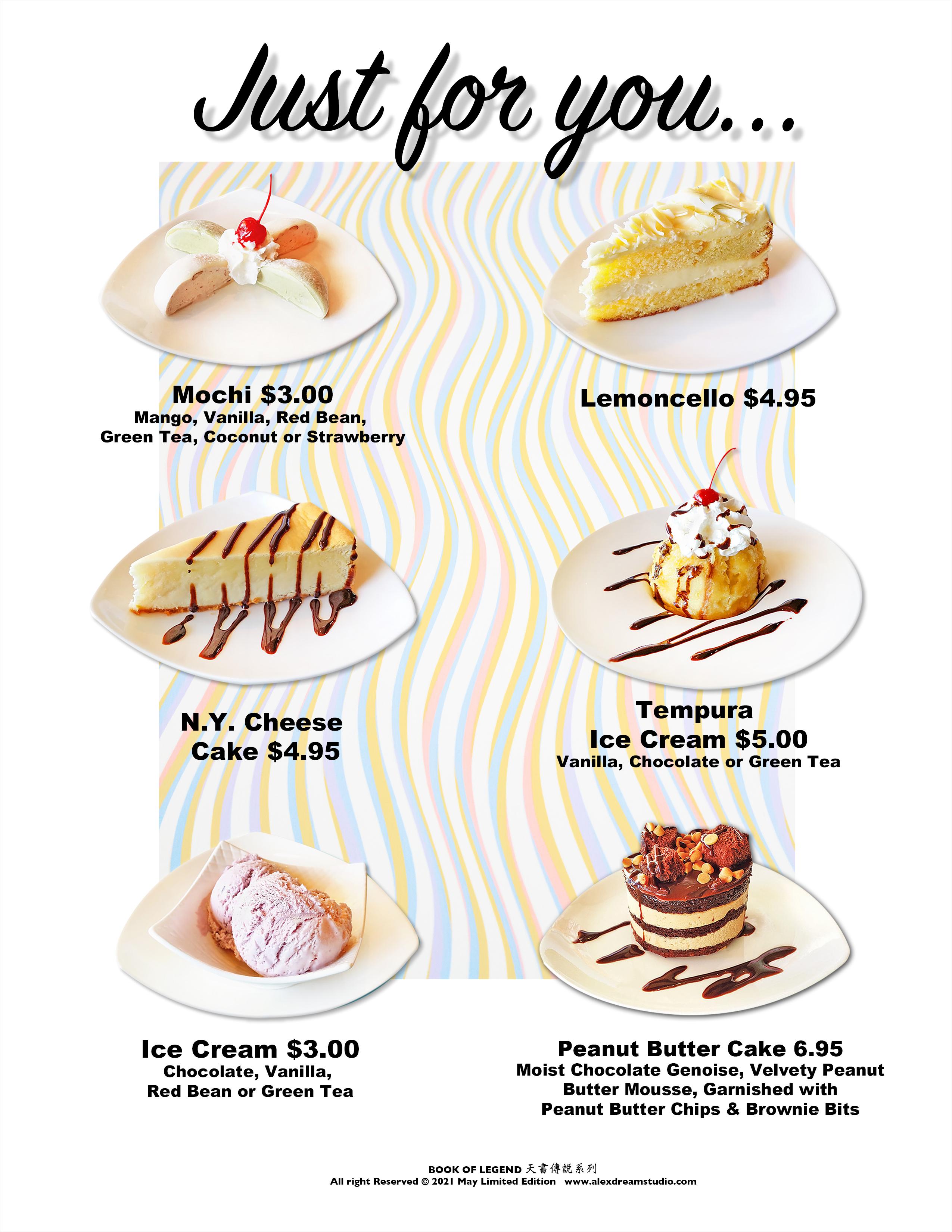 Brick Dessert Menu Front 2021
