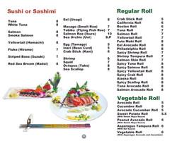 Koi Brick menu 19 copy