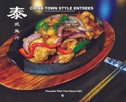 Koi Brick menu 10 copy