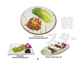 Koi Brick menu 6