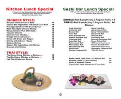 Koi Brick menu 22 copy
