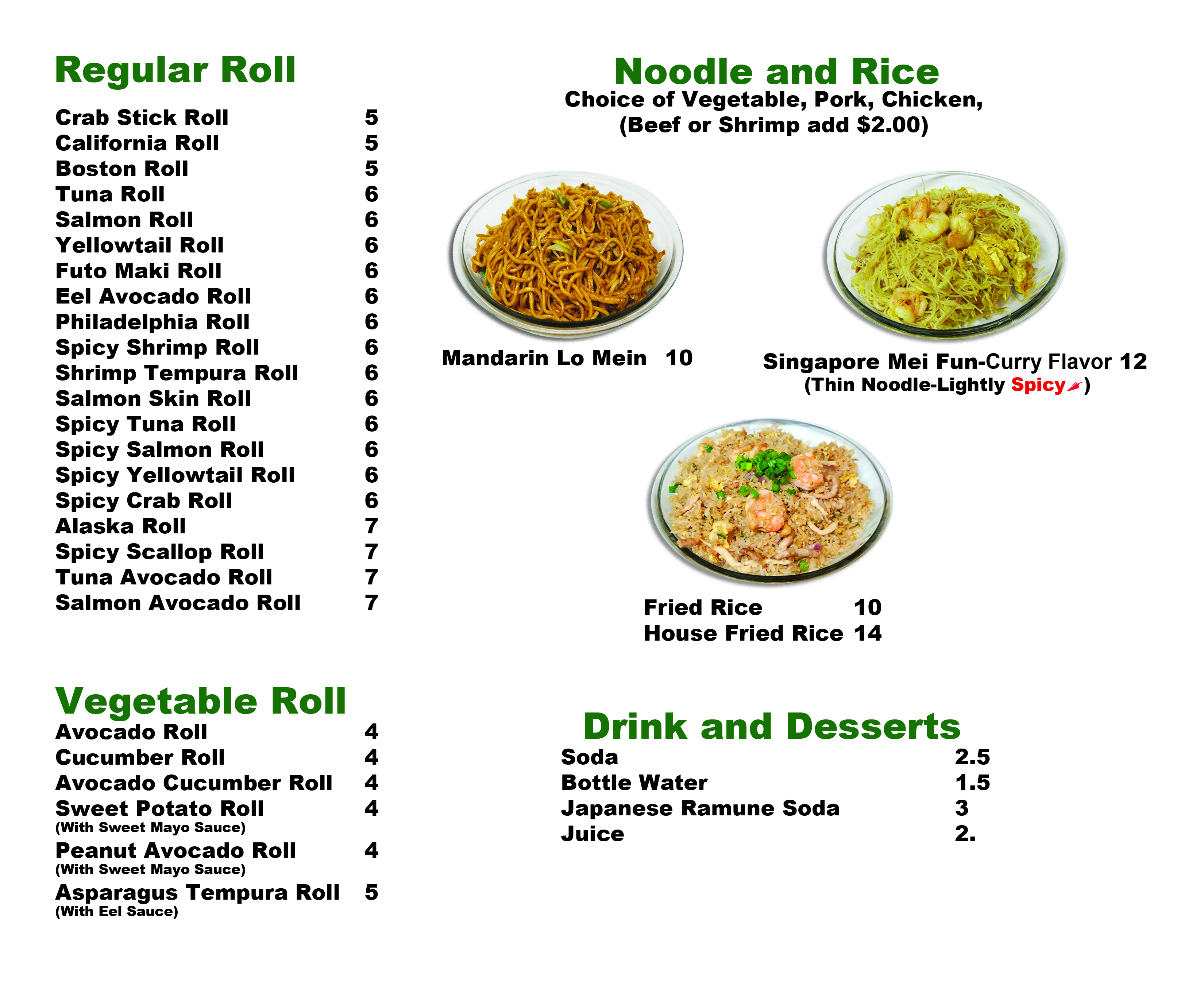 Koi Hibachi Website noodle and rice copy
