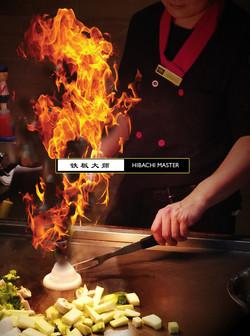 Hibachi Chef vs