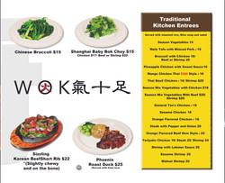 Koi Brick menu 13 copy