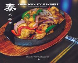 Koi Hibachi menu 10 copy