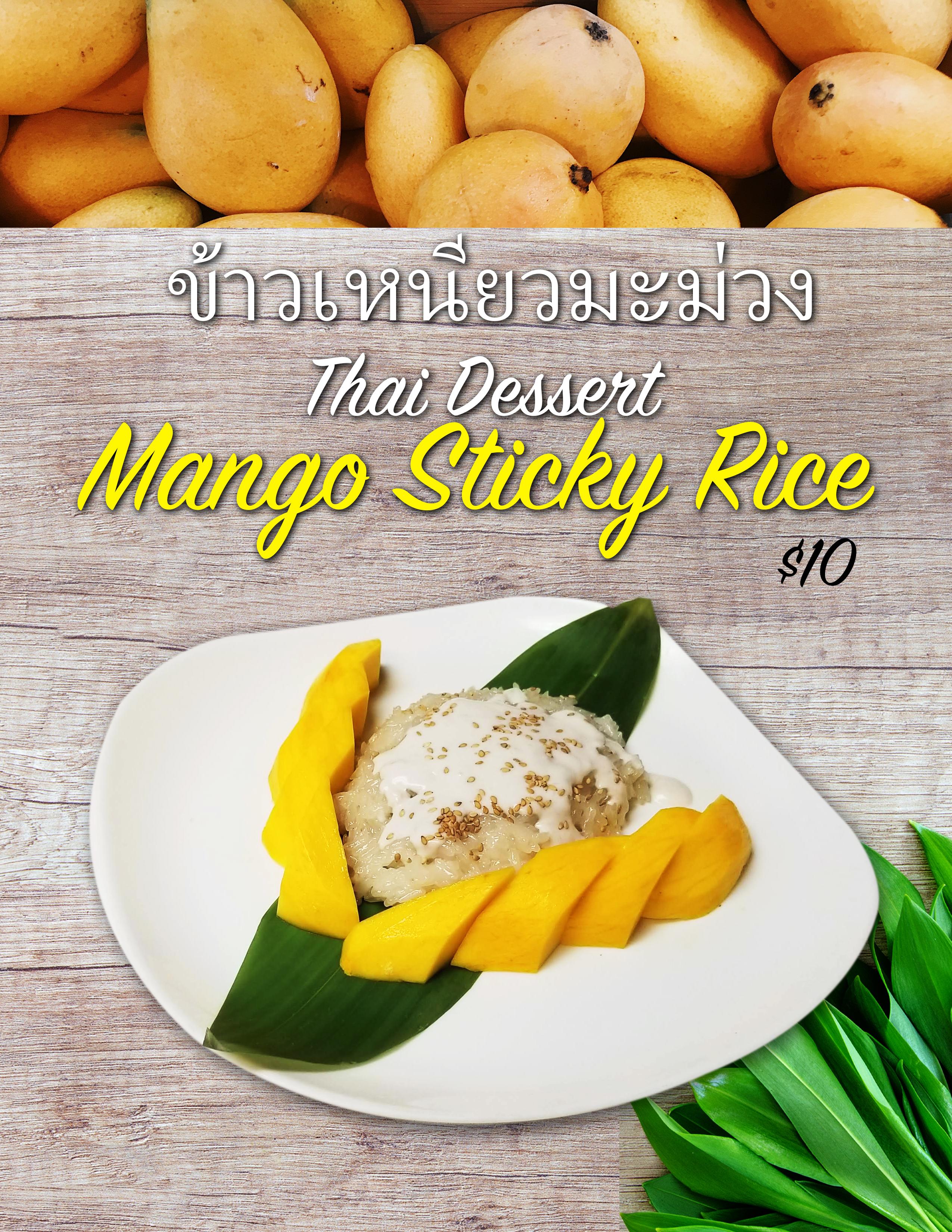 Mango. Sticky Rice