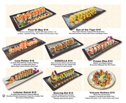 Koi Brick menu 14