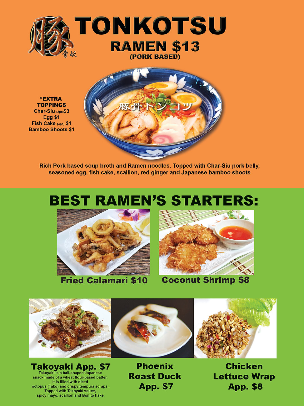 Ramensushi pokebowljapanese and chinese menu pages will be loaded soon attention all customers koi asian restaurant forumfinder Choice Image
