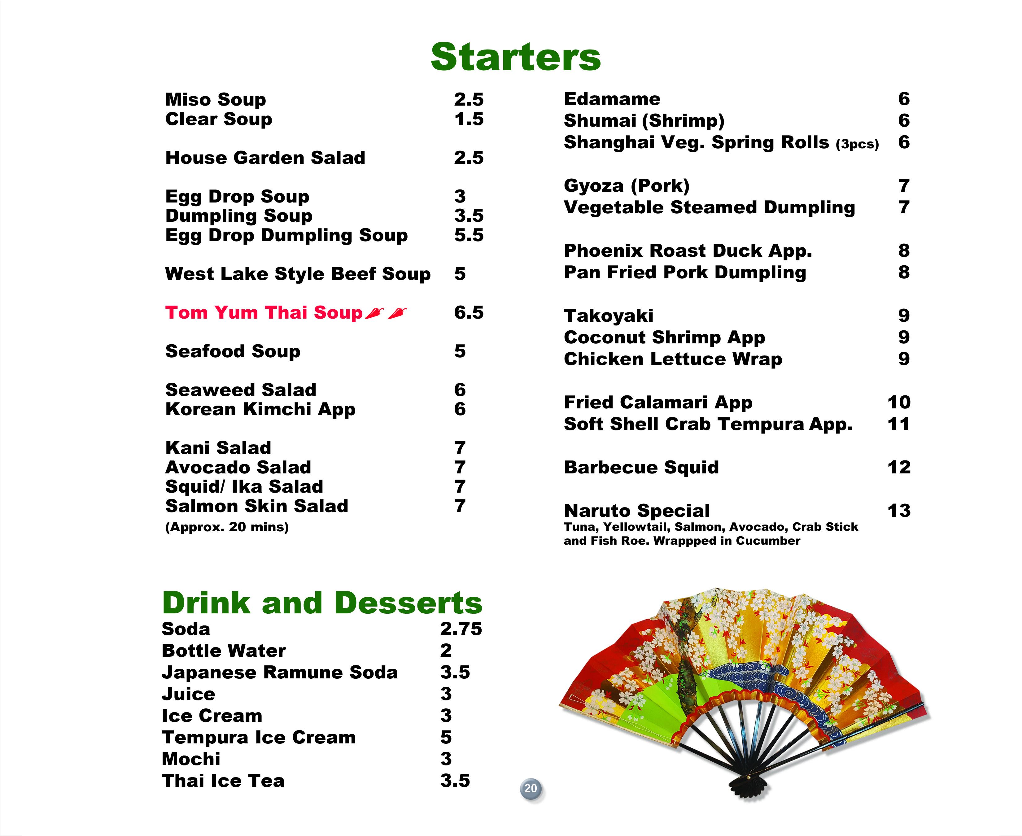 Koi Brick menu 20