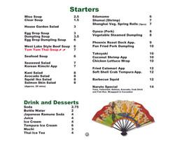 Koi Brick menu 20 copy