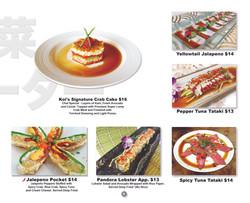 Koi Hibachi menu 5 copy