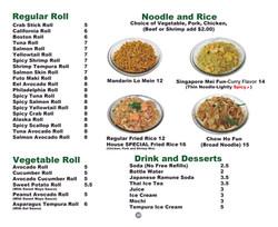 Koi Hibachi menu 21 copy