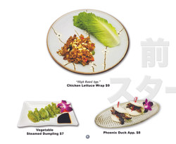 Hibachi Website 6