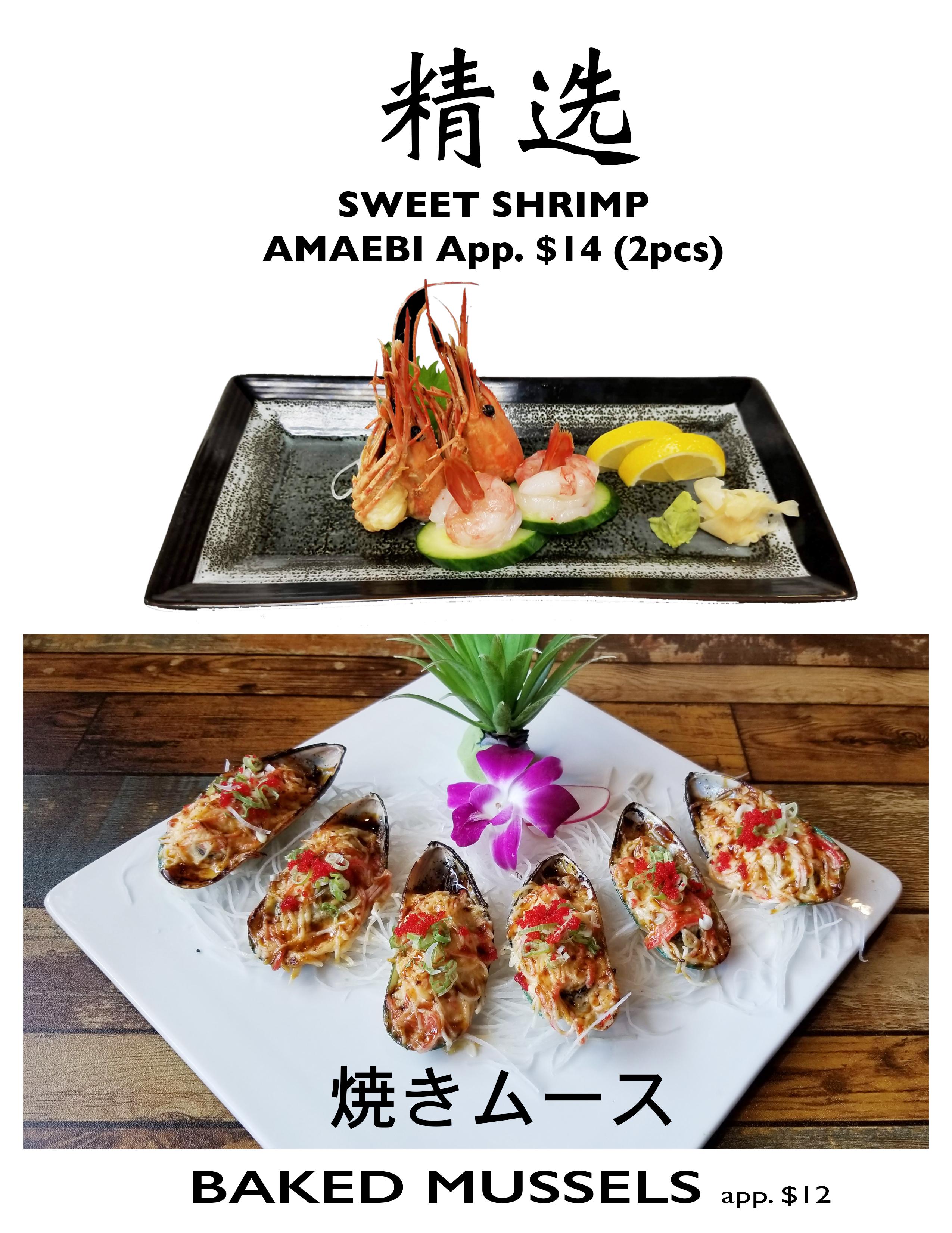 Mussels & Sweet Shrimp