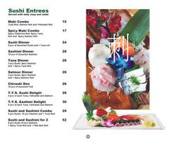 Koi Brick menu 18