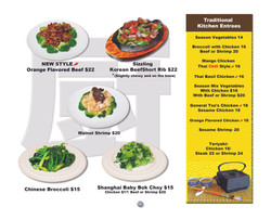 Koi Hibachi menu 13 copy