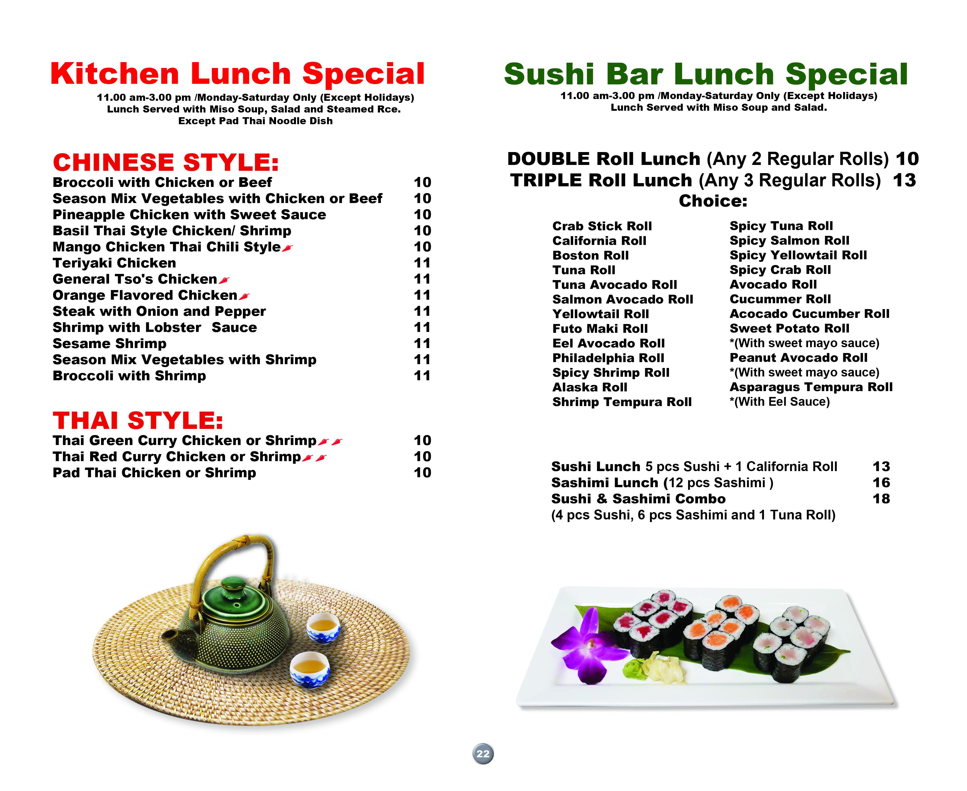 Koi Brick menu 22