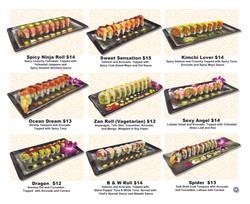 Koi Brick menu 15