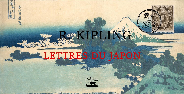 recto-kipling