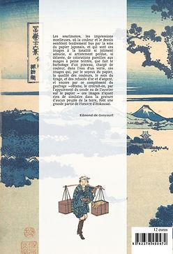 verso-hokusai.jpeg