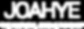 JOAHYE-white logo-with transparent backg
