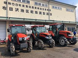 営農トラクター.jpg